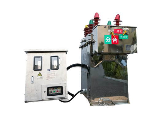 WS-ZKW32(8)-12 pre-paid special transformer use device  in a way of HV side power supply and HV side