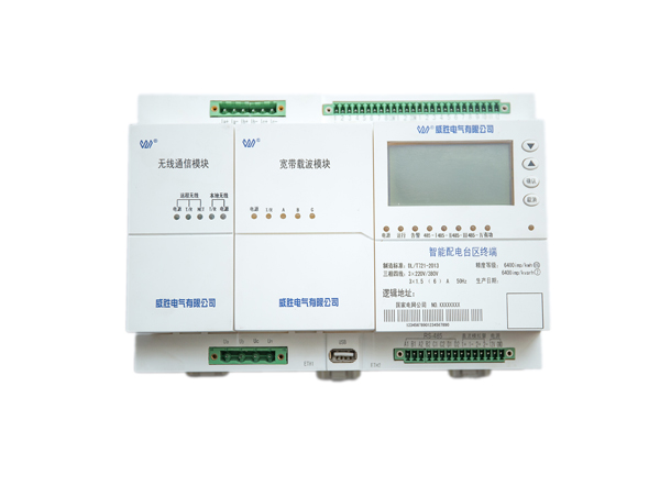 WSPD-5500 smart area monitoring device