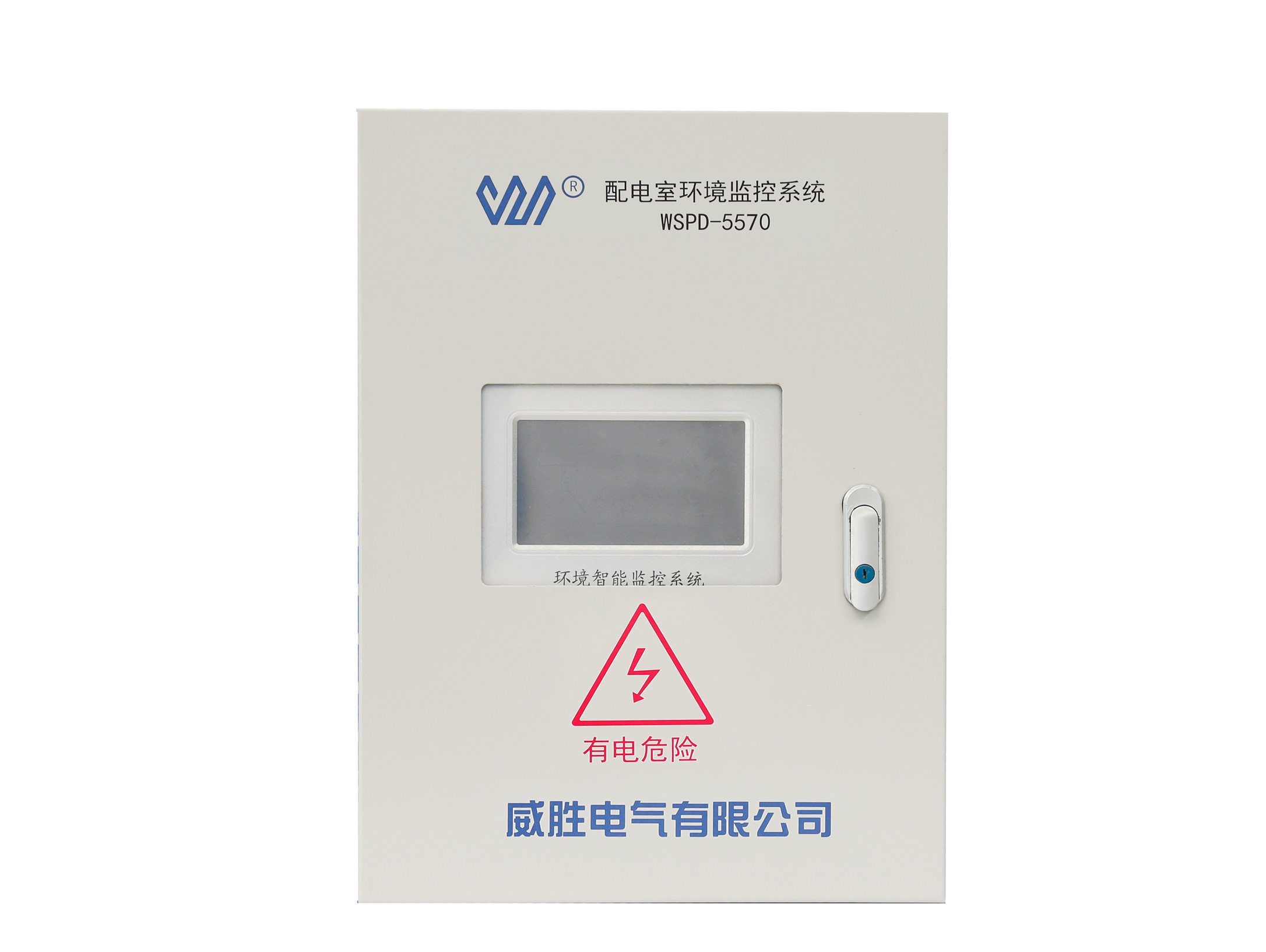 WSPD-5570 environmental monitoring system